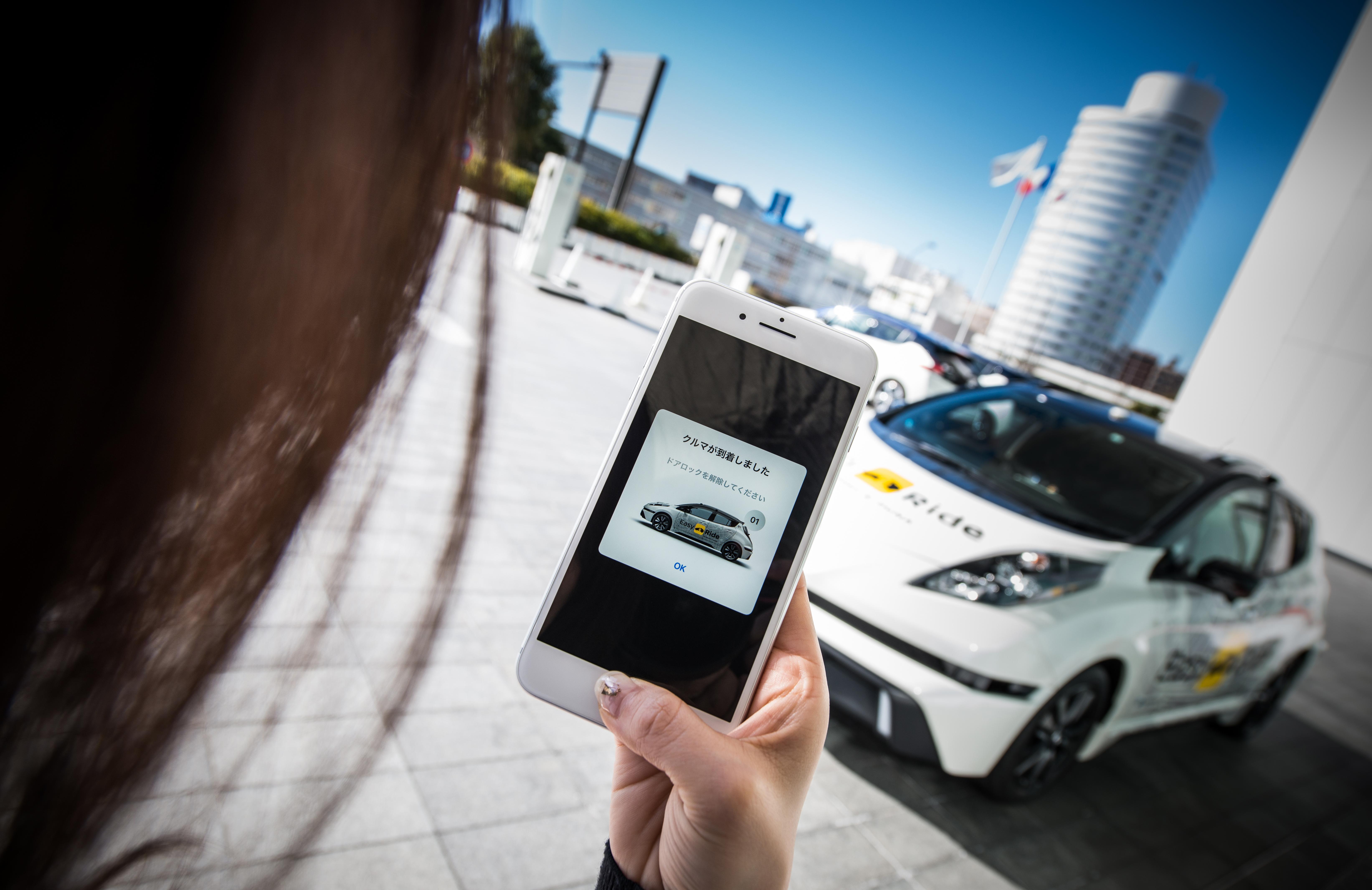Mobili Italiani Triassi : Nissan e dena avviano i primi test di mobilità robotizzata