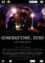 """""""GENERAZIONE.ZERO"""" - Il cinema per le giovani vittime del Cyberbullismo 6"""
