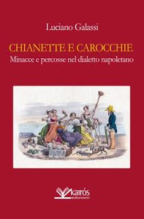 CineMart: presentazione libro CHIANETTE E CAROCCHIE di Luciano Galassi